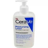 CeraVe 适乐肤 保湿乳液 355ml *2件 +凑单品