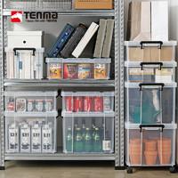 tenma天马株式会社劳克斯直角收纳箱衣物被子储物箱玩具整理箱