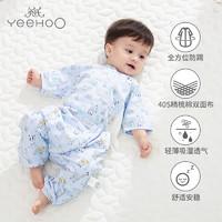 英氏婴儿睡袋 新生儿分腿睡袋S-XL码多款可选 184A0973