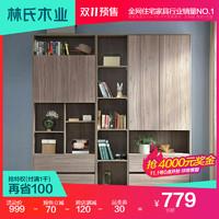 林氏木业北欧卧室书柜子带门现代简约多功能置物立柜书房书橱DV1X