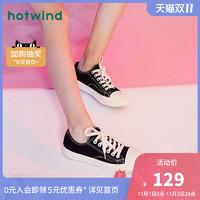 热风新款学院风女士饼干鞋低帮潮流休闲帆布鞋圆头布鞋H14W9505