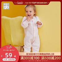 gb好孩子婴儿连体衣暖棉新生儿哈衣爬服男女宝宝开襟连身衣睡衣