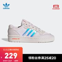 阿迪达斯官网 adidas 三叶草 RIVALRY LOW W 女鞋经典运动鞋EE5129 锡/警报红荧光/能量黄 36.5(225mm)
