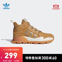 阿迪达斯官网adidas三叶草F/1.3 LE 男女鞋经典运动鞋B43663 B28054 白色/B43663 42.5(265mm)