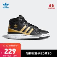 阿迪达斯官网 adidas 三叶草 FORUM MID W女鞋经典运动鞋D98179 一号黑/金/白 38(235mm)