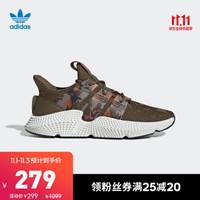 阿迪达斯官网 adidas 三叶草 PROPHERE 男鞋经典运动鞋EE4736 橄榄绿/卡其棕/卡其棕 39(240mm)