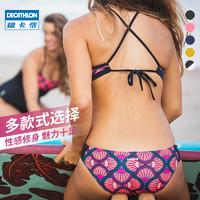 迪卡侬泳衣女分体两件套比基尼性感海边度假游泳稳定防走光sbt