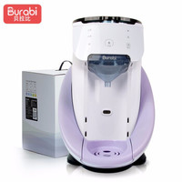 Burabi 贝拉比 智能全自动恒温调奶器 PLUS版 粉紫色