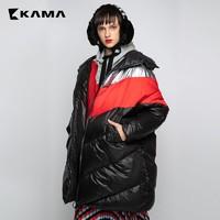 KAMA卡玛热卖冬季新款中长款连帽撞色宽松加厚外套羽绒服7418778