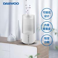 大宇(DAEWOO)加湿器 香薰卧室家用桌面办公室 上加水静音 母婴儿童 智能触屏空气加湿DHM-HG27