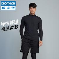 迪卡侬 运动t恤男长袖秋装上衣立领速干衣透气健身运动旗舰店TEN
