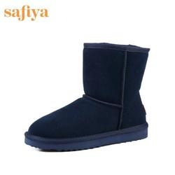 SAFIYA雪地靴短筒冬款圆头低跟加绒短靴棉靴女SF7411A008