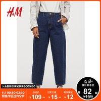 HM DIVIDED女装爱丽丝新款宽松九分牛仔裤0885922