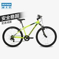 迪卡侬旗舰店20-24寸btwin儿童自行车学生男孩变速单车山地车KC