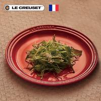 法国LE CREUSET酷彩 炻瓷创意炒菜盘子23cm 家用水果餐具鱼盘碟子