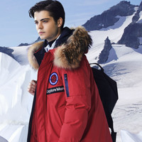 BOSIDENG 波司登 B80142147 极寒系列 男士中长款羽绒服