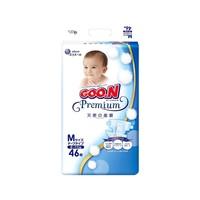 GOO.N 大王 天使系列 婴幼儿纸尿裤 M46片 *5件