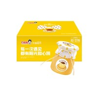 巧妈妈鸡蛋布丁720G礼盒+旺旺花生牛奶250ml*12盒礼盒 +凑单品
