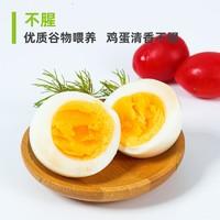 DQY ECOLOGICAL 德青源谷物饲养 新鲜鸡蛋 20枚共 860g