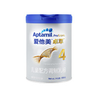 Aptamil 爱他美 卓萃 儿童配方奶粉 4段 900g *4件