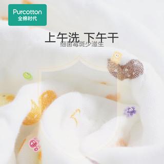 Purcotton 全棉时代 新生婴儿浴巾
