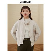 自巧小个子立领毛呢外套女秋冬短款2020年新款韩版双面呢子大衣潮 灰杏色 XXS