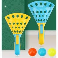 凌速 抛射对接球 大号单个发射器 6球 黄色
