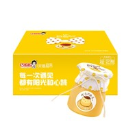 巧妈妈 鸡蛋布丁720g礼盒+旺旺花生牛奶250ml*12盒礼盒 +凑单品