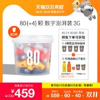 三顿半/1-6号超即溶精品咖啡冷萃拿铁纯黑咖啡 80颗桶装3克/颗