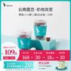 【双11预售】鹰集精品速溶黑咖啡36*2g 冷萃冻干云南普洱咖啡速溶