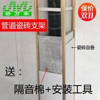 卫生间新型包管瓷砖支架下水管装饰护角管道钛镁合金包立管神器