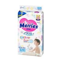 花王 Merries 妙而舒 婴儿纸尿裤 L54片 *6件