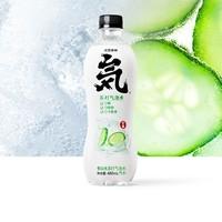 Genki Forest 元気森林 无糖0脂苏打气泡水 整箱 青瓜味 480ml*12瓶