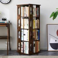 家逸实木旋转书架360度书柜学生家用简约落地置物架创意收纳书橱 胡桃色 四层
