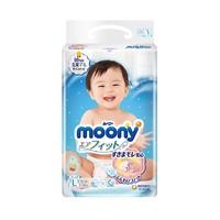 moony 尤妮佳 婴儿纸尿裤 L 54片 *6件