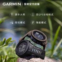 Garmin佳明Instinct Tactical户外运动智能时尚手表旗舰本能战术版军工腕表