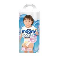 Moony 尤妮佳 女宝宝拉拉裤 XL38片 *6件