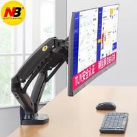 NORTH BAYOU  NBF160 双屏显示器支架 17-27英寸
