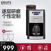 德国克鲁伯(KRUPS)咖啡机美式滴漏式咖啡机半自动咖啡机家用全自动咖啡机豆粉研磨一体 KM785D80