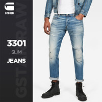 G-STAR RAW 2020春季新品男士潮流时尚3301休闲牛仔裤51001