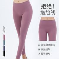 班帝诺 Y8001 女款瑜伽裤