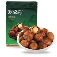 xinnongge 新农哥 清香榛子 原味 178g*2袋