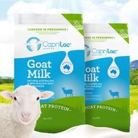 澳洲Caprilac佳倍营成人高蛋白中老年女士高钙全脂山羊奶粉1kg*2