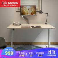 乐歌升降电脑桌书桌台式办公桌子书法桌电脑笔记本升降台家用写字桌加宽/原木色E2S