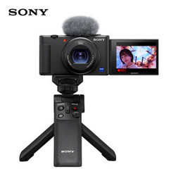SONY 索尼 ZV-1 Vlog数码相机 手柄电池套装