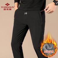 俞兆林 运动休闲裤 拉链款·加绒款