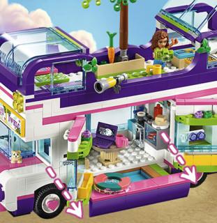 LEGO 乐高 好朋友系列 41395 友谊巴士