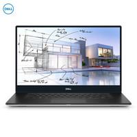 戴尔(DELL)Precision5540 15.6英寸设计本移动图形工作站笔记本I7-9750H/16G/256G固态 2T/T1000 4G
