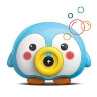 萌萌犟 电动吹泡泡照相机 企鹅