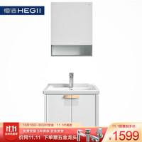 HEGII 恒洁 BC6075 臻生活系列 简约浴室柜 60cm
